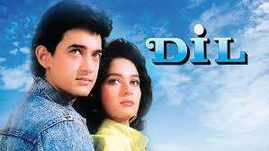 Image result for Dil