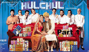 Image result for Hulchul 2004