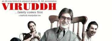 Image result for Viruddh... Family Comes First