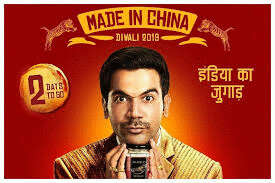 Image result for Made in China