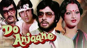Image result for Do Anjaane