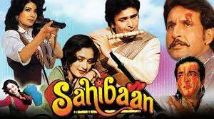Image result for Sahibaan