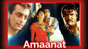 Image result for Amaanat 1996
