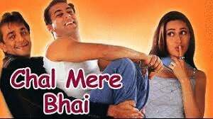 Image result for Chal Mere Bhai