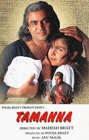 Image result for Tamanna 1998
