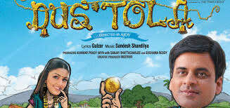 Image result for Dus Tola