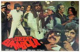 Image result for The Great Gambler