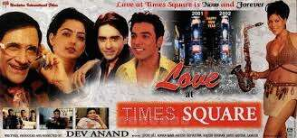 Image result for Love at Times Square