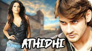 Image result for Athidhi