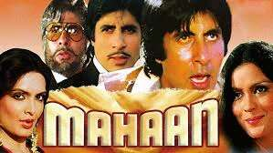 Image result for Mahaan