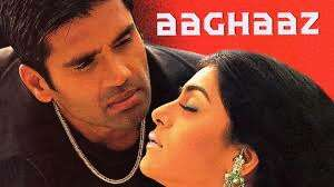 Image result for Aaghaaz