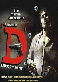 D (2005 Hindi Film) - Lifetime Box Office Collection, Budget & Reviews |  BOTY