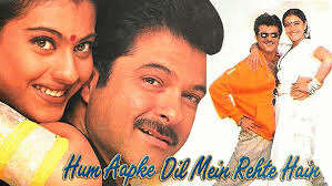 Watch Hum Aapke Dil Mein Rehte Hain   Prime Video