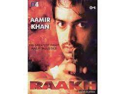 Raakh' (1989) - 5 Aamir Khan Films That Were Complete Flops At The  Box-Office | The Economic Times