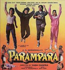Parampara 1993 Movie Box Office Collection, Budget and Unknown Facts Movies  Lifetime Box Office Collection