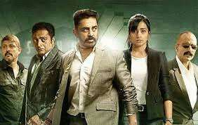 Thoongaavanam Movie Review {3/5}: Critic Review of Thoongaavanam by Times  of India