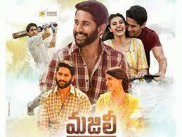 Majili Box Office Collections (5 Days): Samantha And Chay's Film Enters 40  Crore Club As It Continues Its Dream Run - Filmibeat