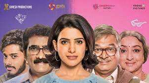 Oh Baby movie review: Samantha Akkineni thrives in this fantasy comedy |  Entertainment News,The Indian Express