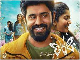 Premam: This Day That Year: 'Premam' was released five years ago, Nivin  Pauly reminisces about the film | Malayalam Movie News - Times of India