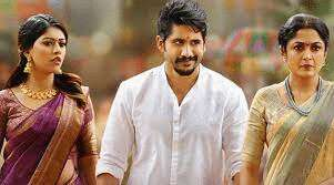 Shailaja Reddy Alludu movie review: This Naga Chaitanya film is a snooze  fest | Entertainment News,The Indian Express