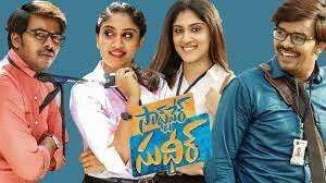 Software Sudheer Movie Review and Rating | TeluguBulletin.com