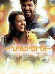 Vaamanan (2009) - Movie | Reviews, Cast & Release Date in amgaon -  BookMyShow