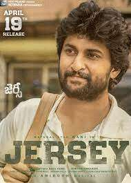 Jersey 2019 Movie Box Office Collection, Budget and Unknown Facts South Box  Office Collection
