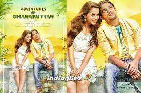 Adventures Of Omanakuttan review. Adventures Of Omanakuttan Malayalam movie  review, story, rating - IndiaGlitz.com