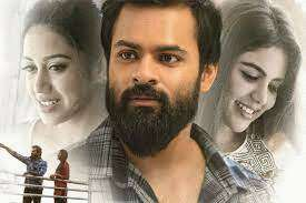 Chitralahari Review: A passable drama that works in parts
