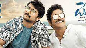 Devadas movie review: Nani shines in this film | Entertainment News,The  Indian Express
