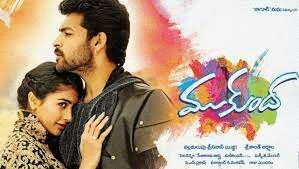 Wow Wednesday: Watch Mukunda Ft. Pooja Hegde And Varun Tej Which Proves  Women Save The Day - ZEE5 News