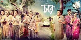 Chaar Movie Poster (#3 of 11) - IMP Awards