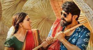 Rangasthalam isn't always involving, but is certainly interesting