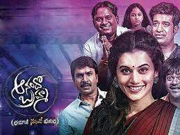 Anando Brahma' movie review highlights: The comedy of the first half makes  it a delight to watch | Telugu Movie News - Times of India