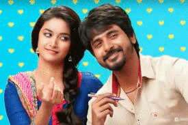 Within week of trailer release, Sivakarthikeyan's 'Remo' breaks records |  The News Minute