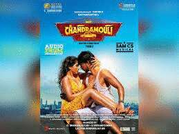 R Madhavan to unveil the trailer of 'Mr Chandramouli' | Tamil Movie News -  Times of India